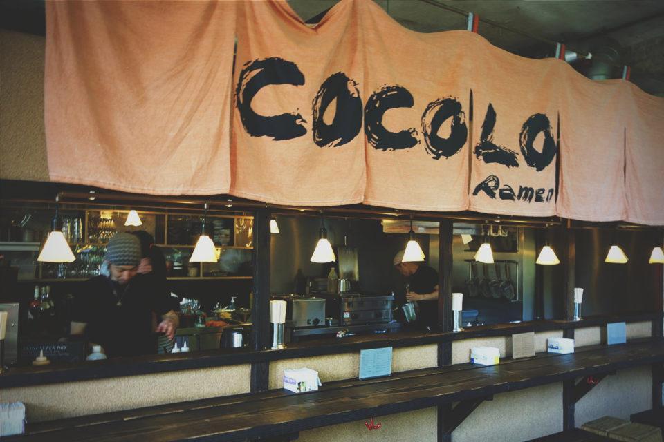 cocolo(1)