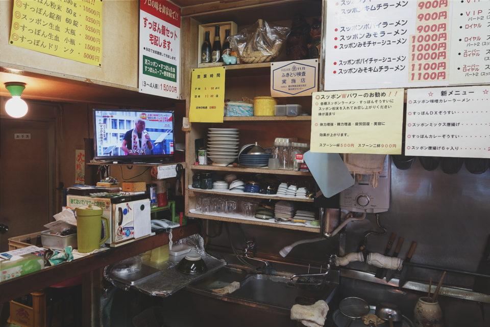 japonia(1)