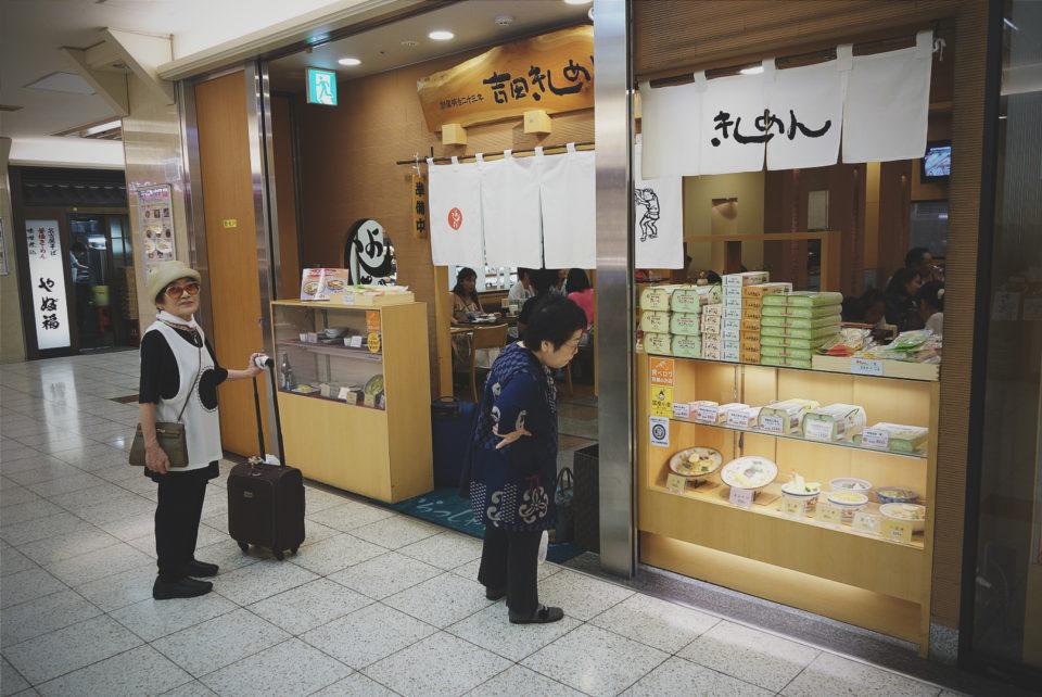 japonia(22)